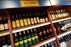 Moldova_wine