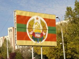 1318431684_flag_of_transnistria_republic