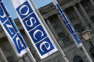 4-osce-office-in-tajikistan-supports-civil-society-government-dialogue-on-human-rights
