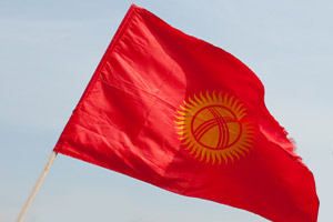 kirgizia_jpg_300x200_crop_q701