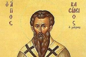 святой Василий