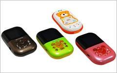 children_phone