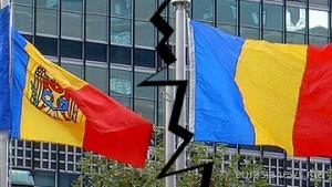 Румыния - Молдова