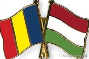 венгрия румыния