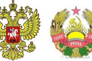 Приднестровье - Россия