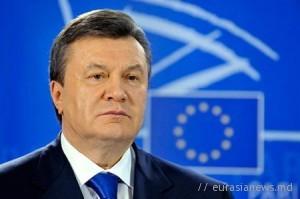Янукович ес