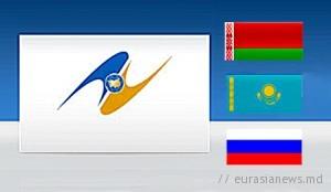 4tamojenniy-soyuz-logotip