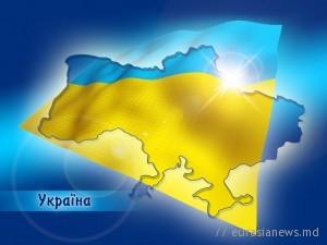 Украина1