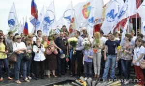 лига русской молодежи