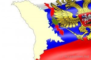 приднестровье россия молдова