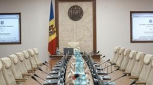 молдавское правительство1