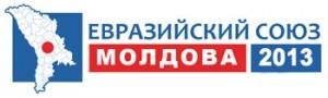 Евразийский союз3