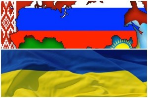 Таможенный союз Украина