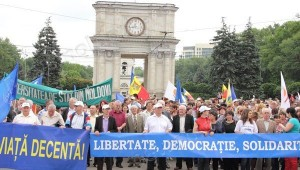шествие профсоюзов