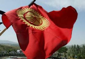 Кыргызстан1