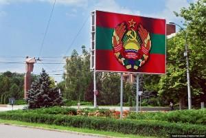 Приднестровье1