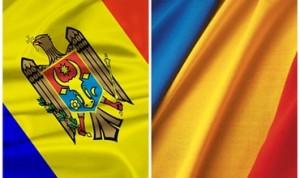 Молдова - Румыния