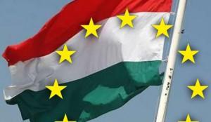 Венгрия ЕС 1