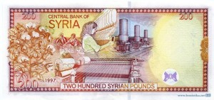 сирийская волюта