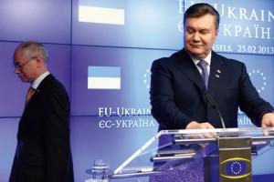 Украина-ЕС1