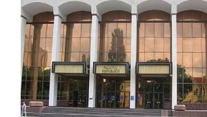 парламент РМ