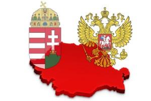 Венгрия Россия