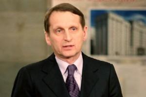 Сергей Нарышкин2