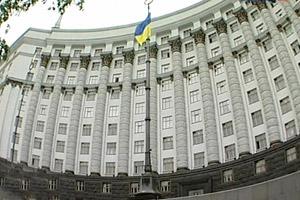 парламент Украина