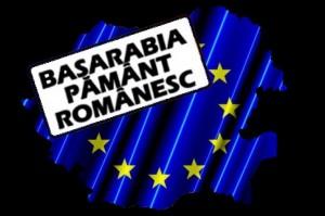 ЕС Румыния