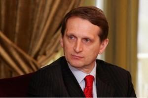 Сергей Нарышкин1