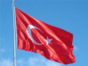 Турция1
