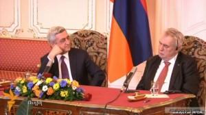 Армения Чехия