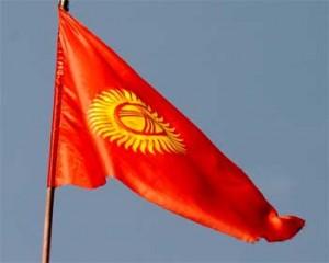 Кыргызстан2