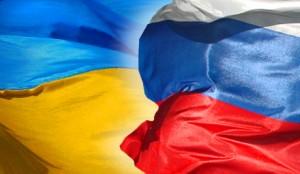 украина-россия 2