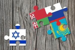 Таможенный союз Израиль