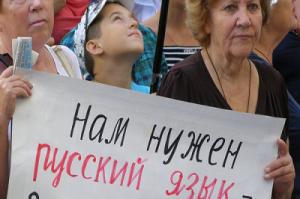 русский язык1