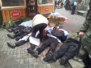 события в Киеве6