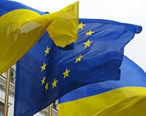 украина ес1