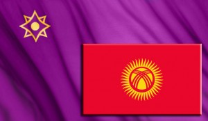 Киргизия ЕЭП