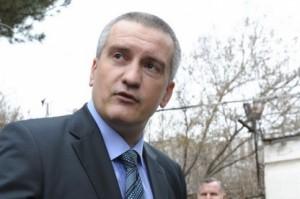 Сергей Аксенов2