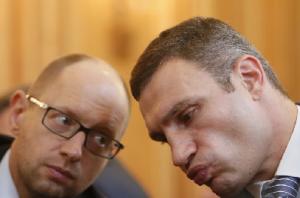 Яценюк Кличко