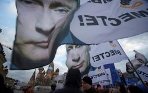 флаг Путина
