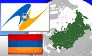Армения ТС