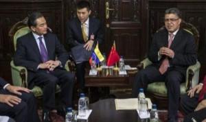 Китай в Латинской Америке