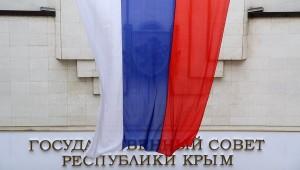 Крым конституция