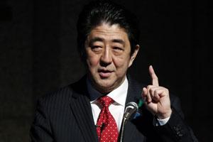 японский чиновник
