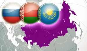 Евразийский-Союз-Карта-21