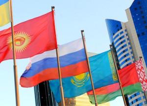 Кыргызстан ТС