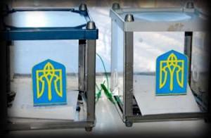 выборы на Украине1