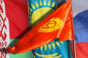киргизия тс